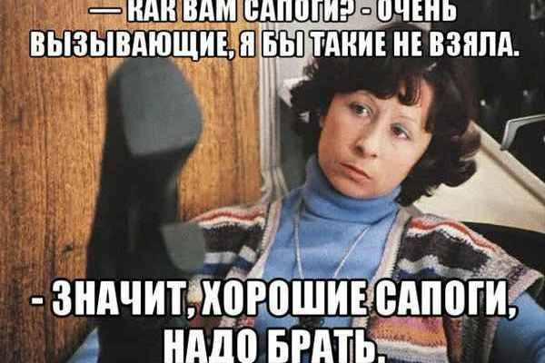 http://images.vfl.ru/ii/1516883524/89d61e81/20304534_m.jpg