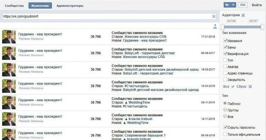 http://images.vfl.ru/ii/1516913540/4b609b46/20310751.jpg
