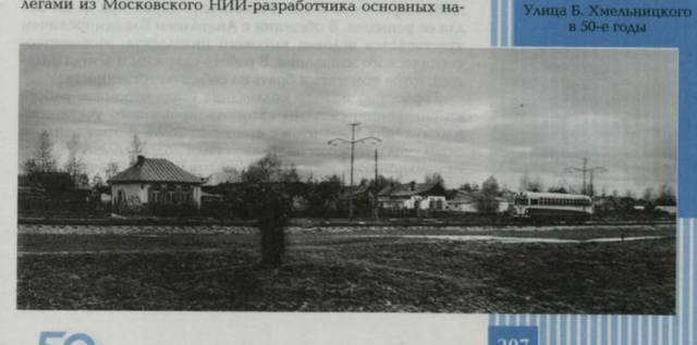 http://images.vfl.ru/ii/1516950966/7126c423/20313332_m.jpg