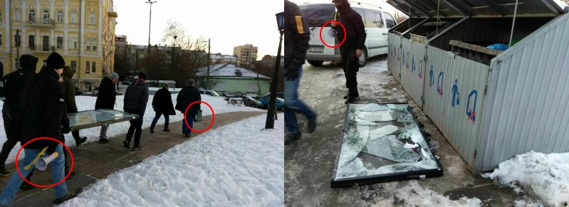 http://images.vfl.ru/ii/1516955316/a4180d61/20314296.jpg