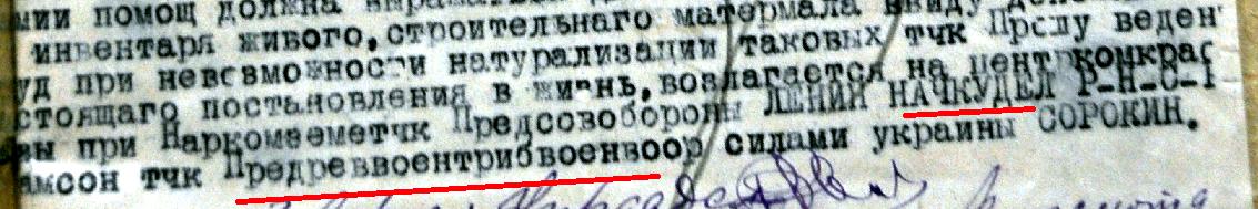 http://images.vfl.ru/ii/1516965556/a2c6c52a/20316538.png