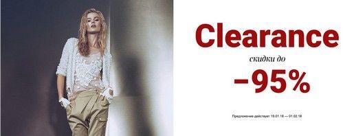 Бонус TheOutlet.ru. Скидка до 95% на люксовый бренд Clearance