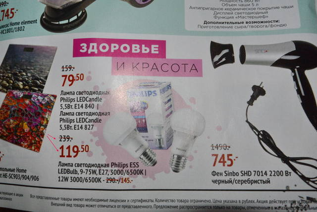 http://images.vfl.ru/ii/1516996650/c052d0c0/20323342_m.jpg