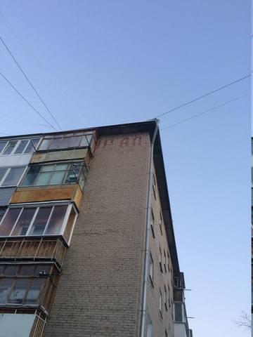 http://images.vfl.ru/ii/1517026556/5a5cd838/20325271_m.jpg