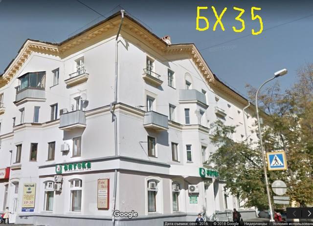 http://images.vfl.ru/ii/1517026674/c77cdba7/20325280_m.jpg