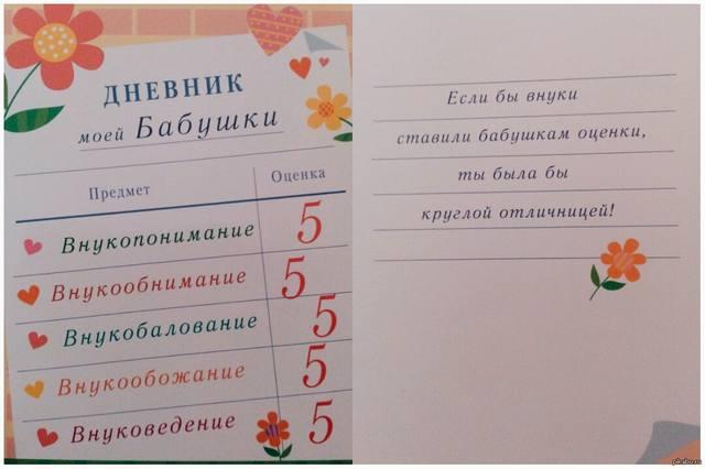 С днем рождения, Лисенок!!! 20325750_m