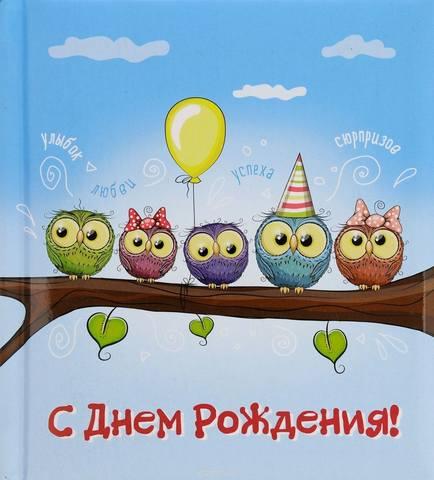 С днем рождения, Лисенок!!! 20326693_m