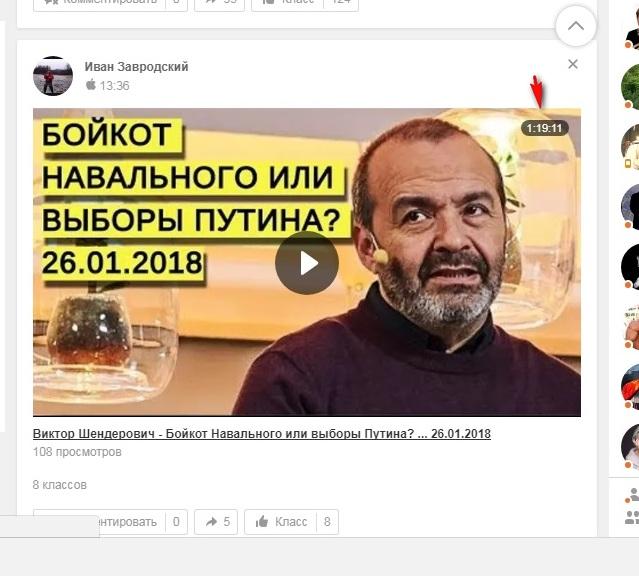 http://images.vfl.ru/ii/1517052494/e76c0c1c/20329035.jpg