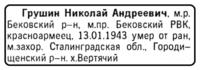 http://images.vfl.ru/ii/1517066591/f90fd468/20331849_s.png