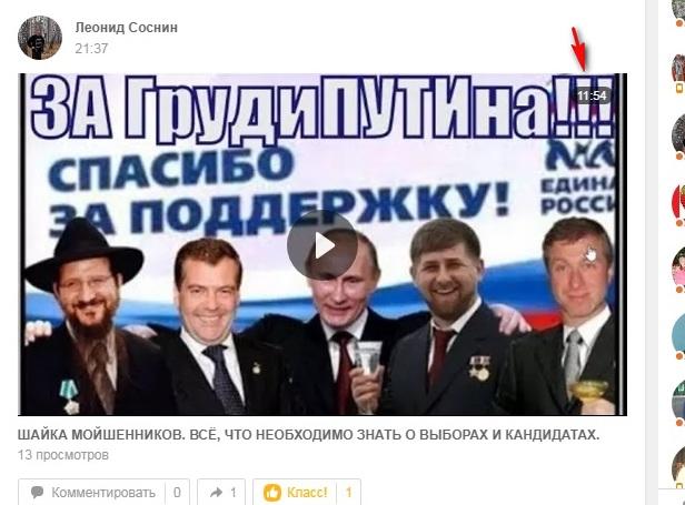 http://images.vfl.ru/ii/1517084294/fe5bd4cd/20335344.jpg