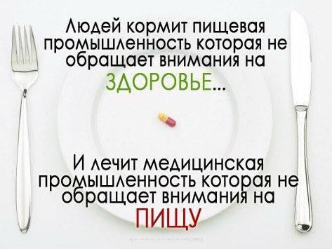 http://images.vfl.ru/ii/1517086812/72ffd859/20335784_m.jpg