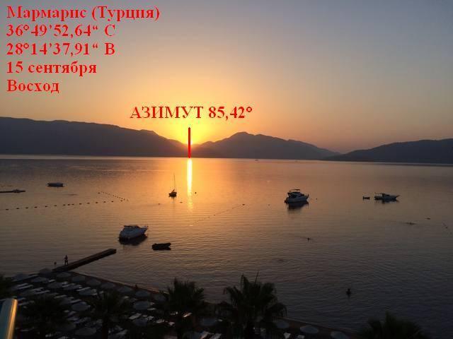 http://images.vfl.ru/ii/1517098140/ccb90752/20336629_m.jpg