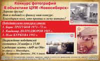 http://images.vfl.ru/ii/1517144486/d8c696b8/20342085_s.jpg