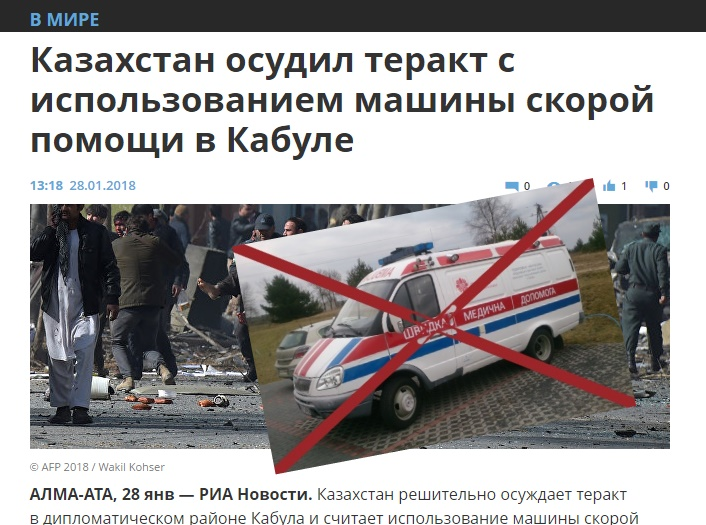 http://images.vfl.ru/ii/1517146003/e9997c0d/20342483.jpg