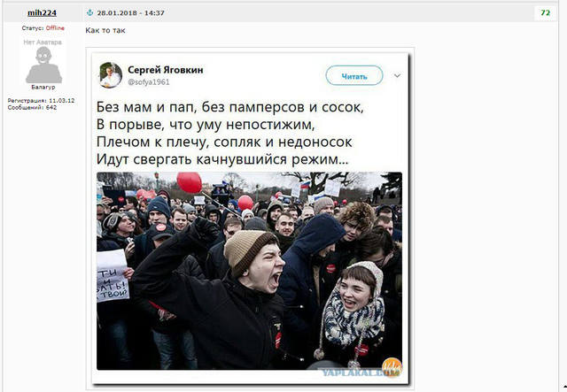 http://images.vfl.ru/ii/1517160583/1f2dd1ee/20346662_m.jpg