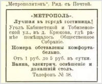 http://images.vfl.ru/ii/1517162336/399b3609/20347124_s.jpg