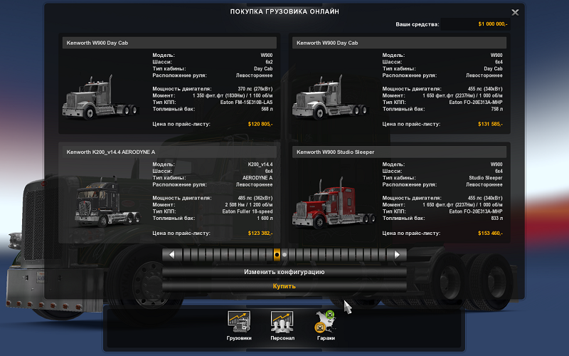 Kenworth K200 RTA-Mods v14.4 [ATS]