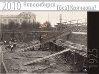 http://images.vfl.ru/ii/1517184698/beb9ff5b/20350167_s.jpg