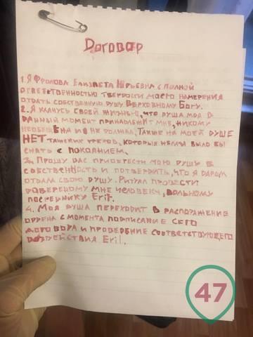 http://images.vfl.ru/ii/1517207678/e5049af7/20351814_m.jpg