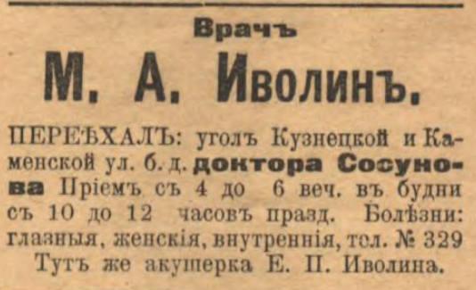 http://images.vfl.ru/ii/1517213655/090323b3/20352851_m.jpg