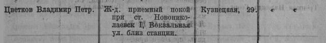 http://images.vfl.ru/ii/1517213655/ffc97126/20352853_m.jpg