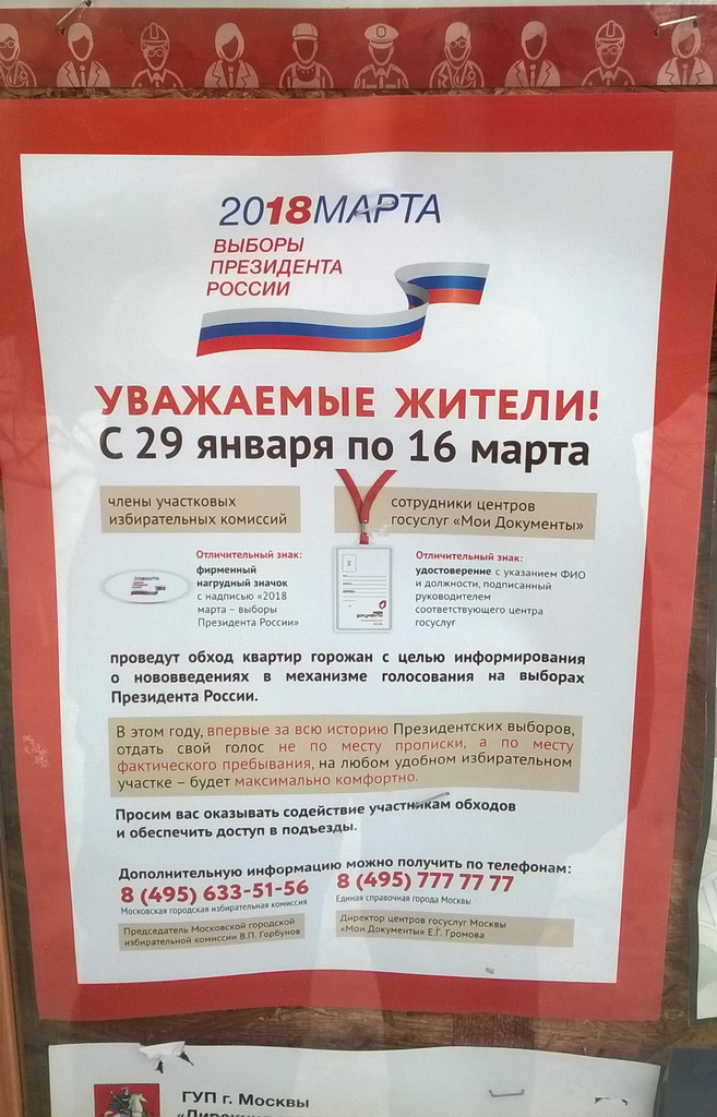 http://images.vfl.ru/ii/1517219909/85c730a3/20354273.jpg