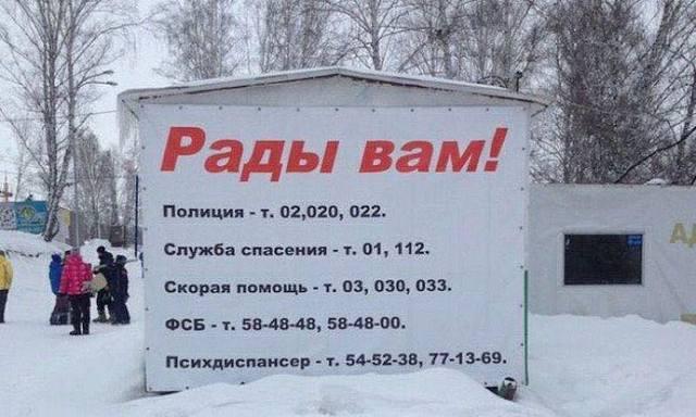 http://images.vfl.ru/ii/1517230417/9e30204a/20356506_m.jpg
