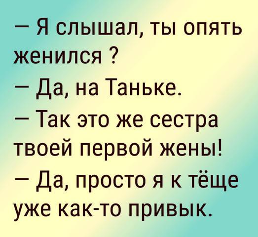 [Изображение: 20361529_m.jpg]