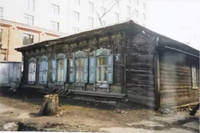 http://images.vfl.ru/ii/1517300981/2386f9a7/20367402_s.jpg