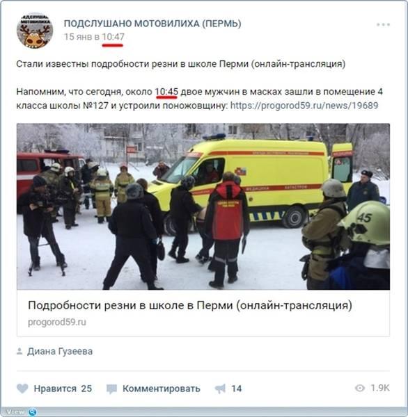 http://images.vfl.ru/ii/1517314693/e43d31ef/20370031.jpg