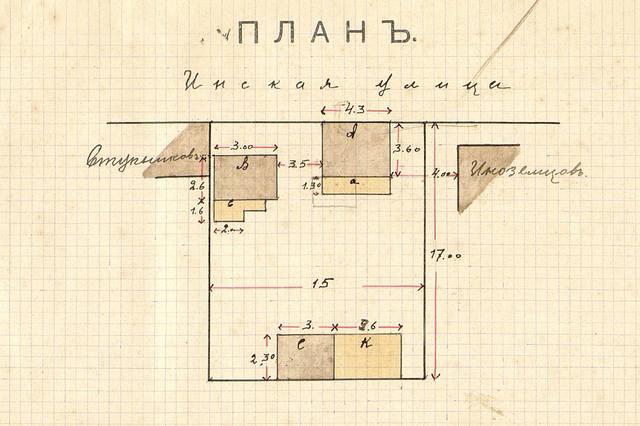 http://images.vfl.ru/ii/1517315896/7c6112c4/20370338_m.jpg