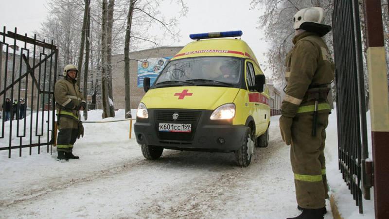 http://images.vfl.ru/ii/1517318715/6fe551a1/20370953.jpg