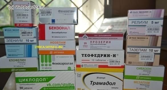 Таблетки от алкоголизма на букву и