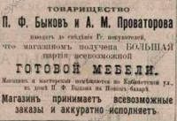 http://images.vfl.ru/ii/1517326870/6e99f346/20372624_s.jpg