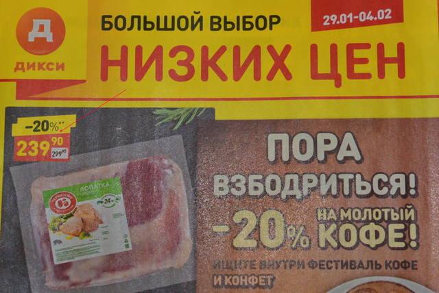 http://images.vfl.ru/ii/1517333447/f405be34/20373893_m.jpg