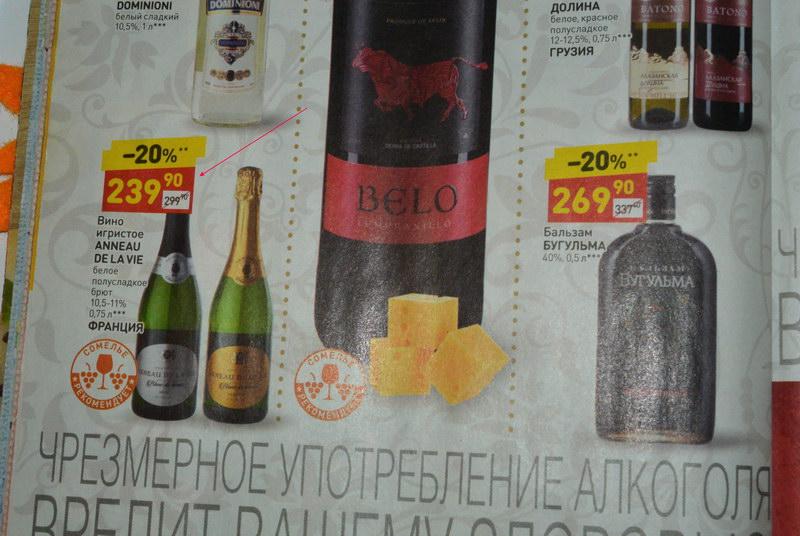 http://images.vfl.ru/ii/1517333448/27a72d4a/20373897.jpg