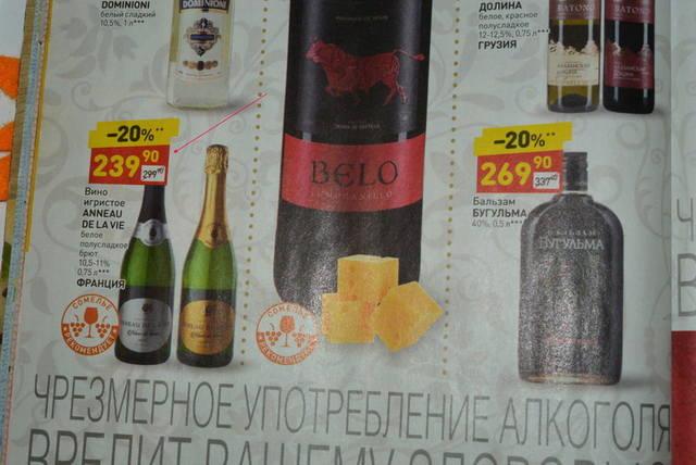 http://images.vfl.ru/ii/1517333448/27a72d4a/20373897_m.jpg