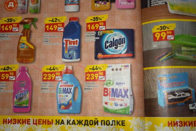 http://images.vfl.ru/ii/1517333448/2d7b8485/20373899_m.jpg