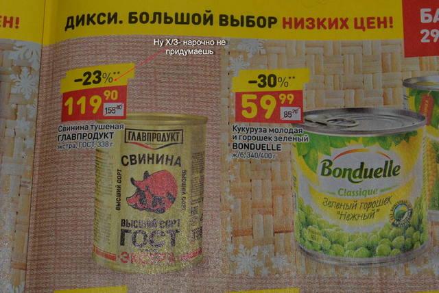 http://images.vfl.ru/ii/1517333448/62522338/20373895_m.jpg