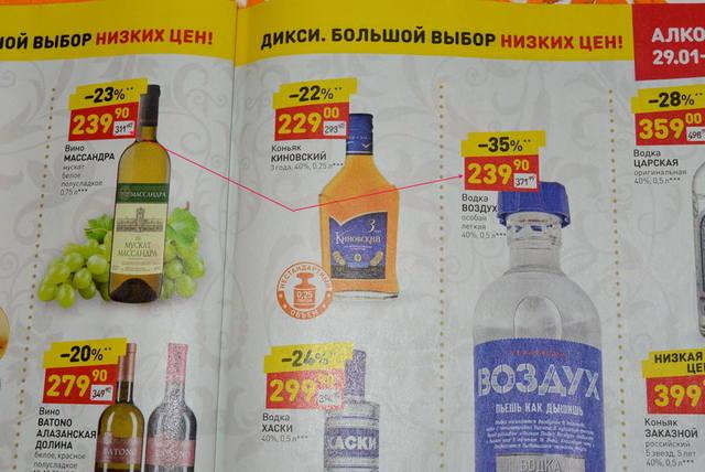 http://images.vfl.ru/ii/1517333448/82c1213e/20373896_m.jpg