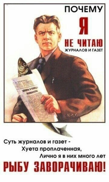 http://images.vfl.ru/ii/1517367681/c49c0e71/20377755.jpg