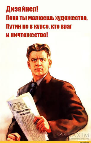 http://images.vfl.ru/ii/1517368720/192fc241/20377822_m.jpg