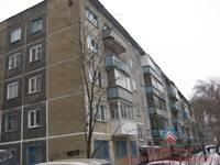 http://images.vfl.ru/ii/1517381517/529ce459/20379266_s.jpg