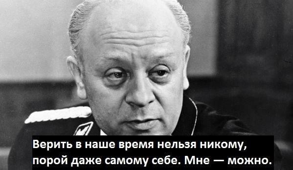 http://images.vfl.ru/ii/1517383268/f3da9014/20379630_m.jpg