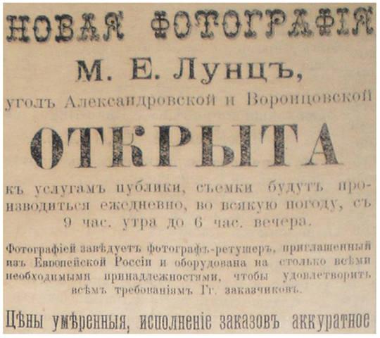 http://images.vfl.ru/ii/1517411478/43d83a0f/20386483_m.jpg