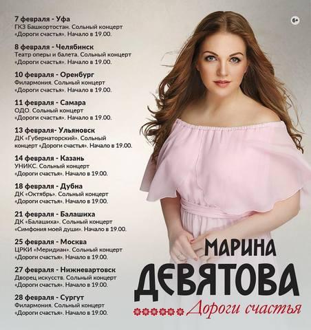 http://images.vfl.ru/ii/1517426379/d2a56834/20389495_m.jpg