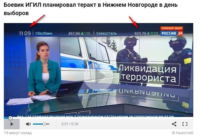 http://images.vfl.ru/ii/1517475046/3f4d0c2e/20394046.jpg