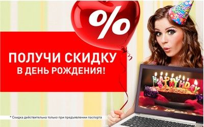 Промокод OLDI. -10% на жесткие диски Seagate Skyhaw,  до -8% на ноутбуки, -20% на ПО Microsoft Office + бесплатная доставка