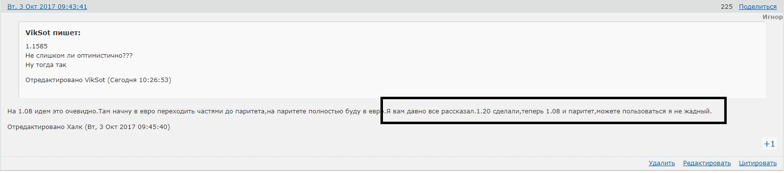 http://images.vfl.ru/ii/1517478103/56b4d7ef/20394714.png
