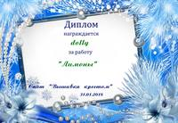 http://images.vfl.ru/ii/1517481500/46680890/20395322_s.jpg